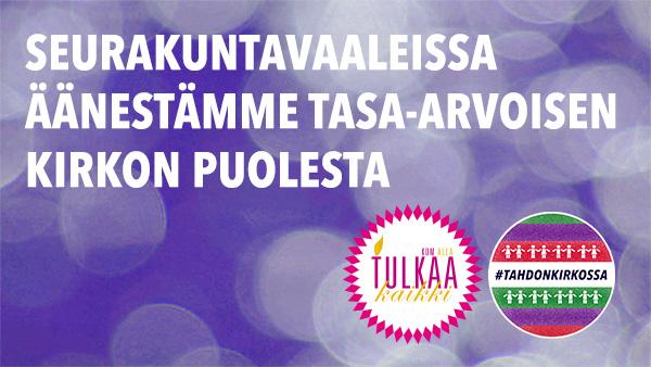 TASA-ARVOISEN-KIRKON-PUOLESTA-1